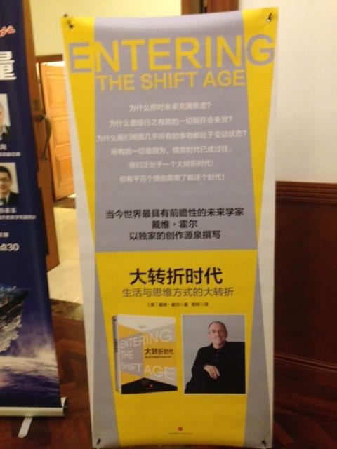 IMG_3100.JPG-Book-poster