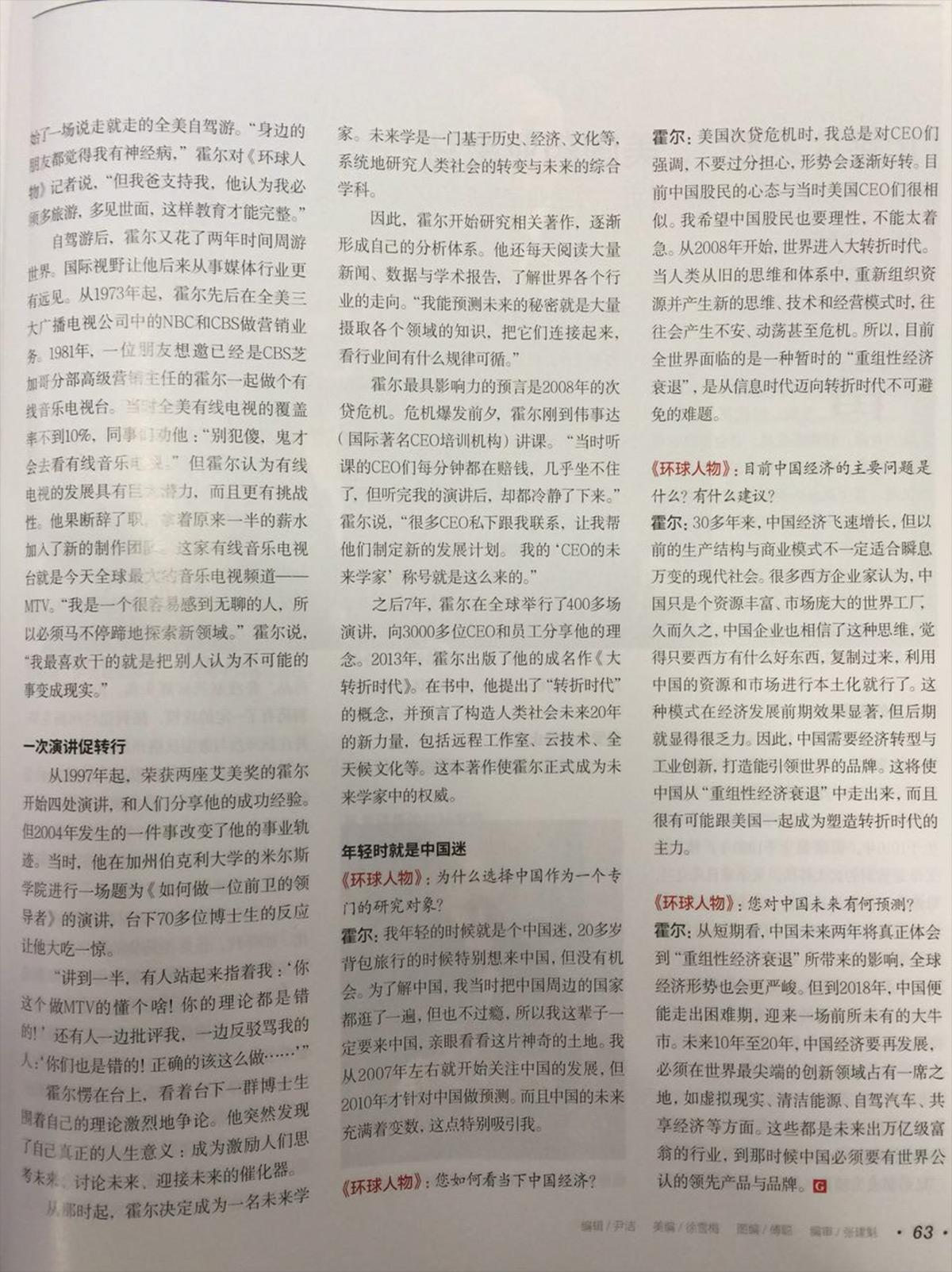 Microsoft Word - Global People article.docx